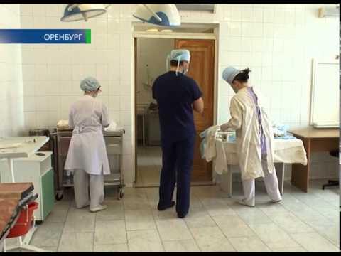 медицина, операции, Оренбург