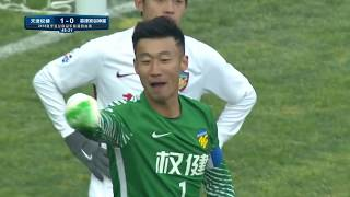 Video 2018 AFC CL Qualifying 3  Tianjin QuanJian vs Ceres FC MP3, 3GP, MP4, WEBM, AVI, FLV Juni 2018