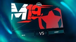 M19 vs GMB — Неделя 4, День 1 / LCL
