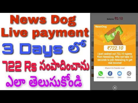 News Dog App Live Payment Proof In 2018 In Telugu