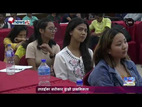 (Youth Day news - Duration: 2 minutes, 30 seconds.)