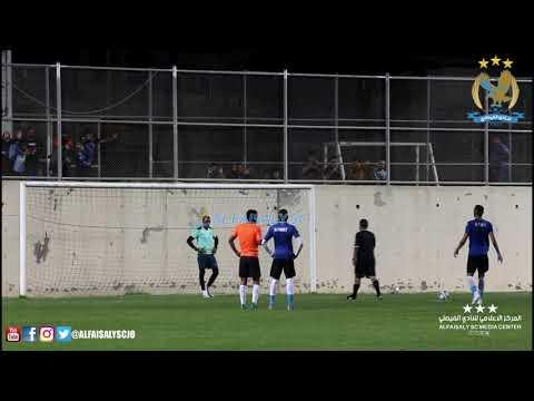 أهداف مبارة الفيصلي والسلط - مباراة ودية