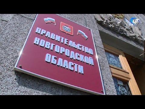 Глава региона провел совещание с членами Правительства и руководителями фракций областной Думы