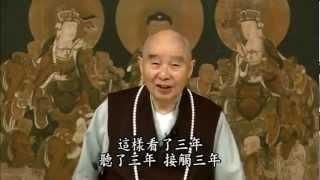 Kinh Vô Lượng Thọ Tinh Hoa 12-22 - Pháp Sư Tịnh Không