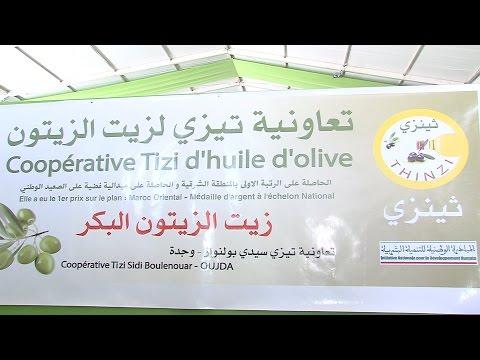 ملتقى الفلاحة بمكناس متنفس لتسويق المنتوجات المدعمة من قبل المبادرة الوطنية للتنمية البشرية