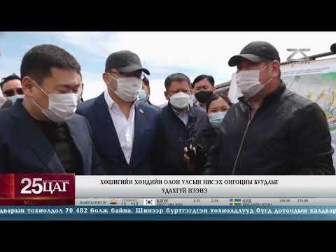 Чингис хаан ОУНБ-ын үйл ажиллагааг 2021 оны 07 дугаар сарын 04-ний өдрөөс нээнэ