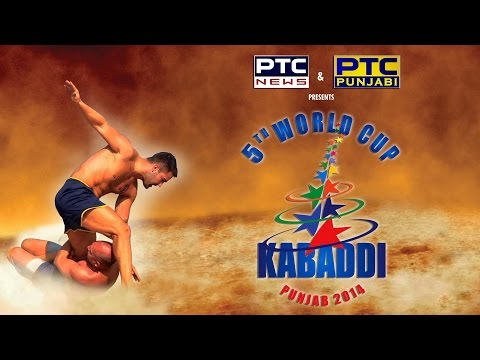 Cup - http://www.ptcnews.in/ http://www.facebook.com/ptcnewsindia Recorded Coverage of Mens & Womens Final and Closing Ceremony of 5th World Cup Kabaddi Punjab 2014 India (women) won the final.