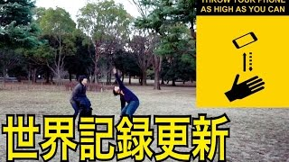 Video Throw my iPhone as high as I can (over 20m) MP3, 3GP, MP4, WEBM, AVI, FLV Juli 2018