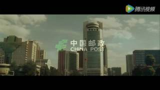 Nonton  Eng  201701   Ztao In The Game Changer   Trailer   Bts Promo With Shanxi Post  Film Subtitle Indonesia Streaming Movie Download