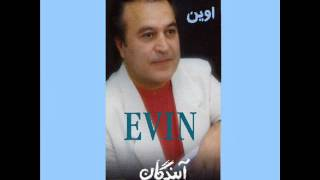 Evin Aghassi - Bargard  اوین آغاسی - برگرد