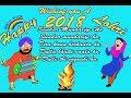 happy lohri 2018 wish Sunder Mundariye ho!  Happy Lohri video 2018 हैप्पी लोहड़ी 2018