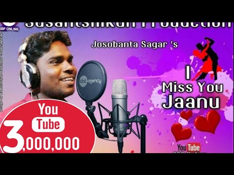 Video I Miss You Janu ll Singer  -- Jasobanta sagar Studio Version ll Copyright R Cont Studio V download in MP3, 3GP, MP4, WEBM, AVI, FLV January 2017