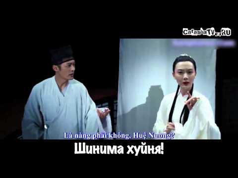 Hue Nuong - Хуйня (видео)
