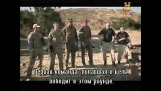 Ultimate Soldier Challenge - U.S. Rangers vs. British RAF