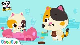 Video ★NEW★小貓咪的玩具車壞了,快來幫小貓咪一起修理玩具車 | 兒歌 | 童謠 | 動畫 | 卡通 | 寶寶巴士 | 奇奇 | 妙妙 MP3, 3GP, MP4, WEBM, AVI, FLV Agustus 2018