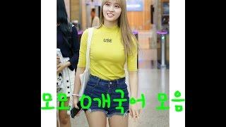 팬럽 닉네임:수박이갓지효/모모는 한국어를 잘할까요 일본어를 잘할까요? 전 한국어라고 하겠습니다...ㅎㅎ