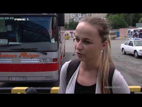 Коли з Рівного стартуватимуть залізничні перевезення до Польщі? [ВІДЕО]