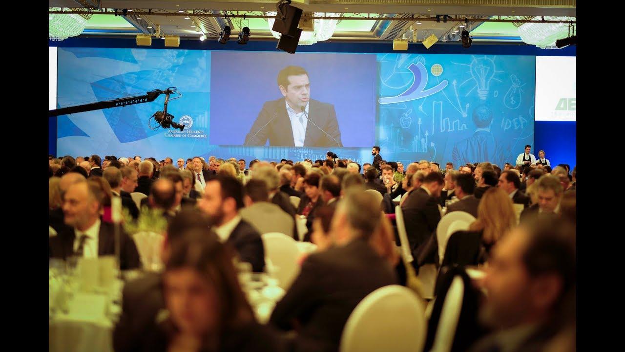 Ομιλία στο ετήσιο συνέδριο του Ελληνο-Αμερικανικού Εμπορικού Επιμελητηρίου