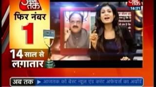 Aaj Tak Bags ITA Best Hindi News Channel Award