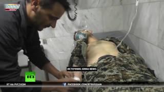 Дамаск передал ОЗХО доказательства применения боевиками иприта
