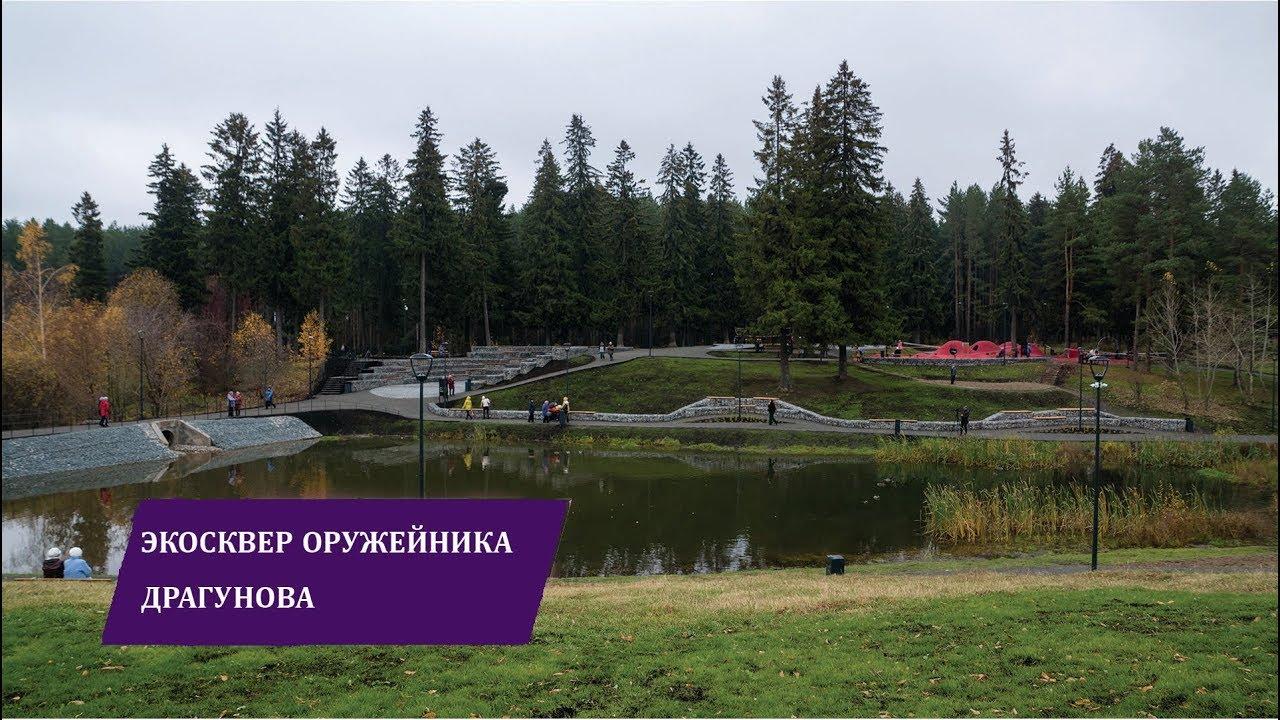 Экологичный сквер в микрорайоне «Строитель» в Ижевске