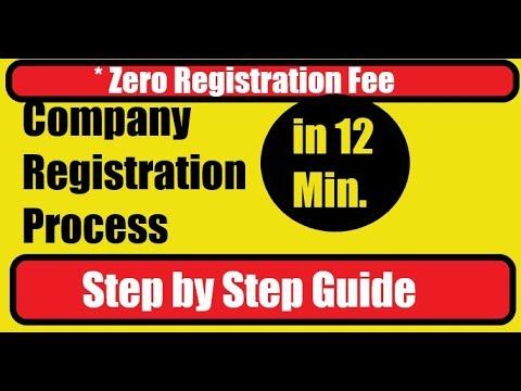 Company Registration Process Step by Step Guide   अपनी Company खुद Register करवाए 12 min में