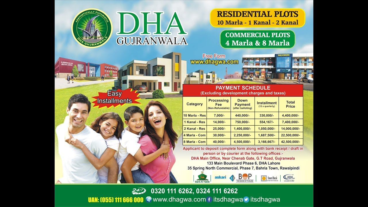 DHA Gujranwala Installments Plots Booking Instructions Application Form