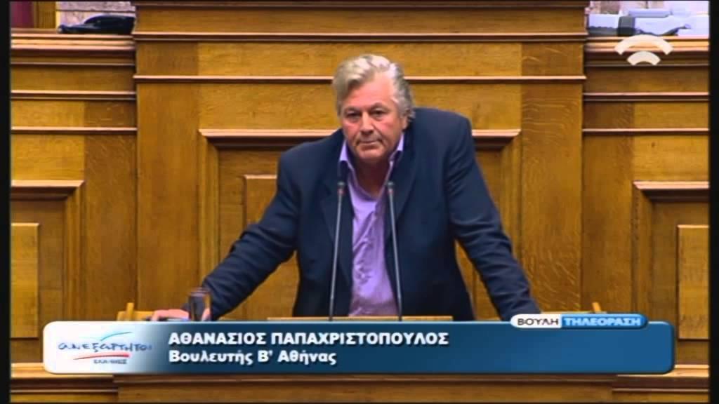 Πολυνομοσχέδιο: Ομιλία Α. Παπαχριστόπουλου (Κοινοβ.Εκπροσ. ΑΝΕΛ) (16/10/2015)