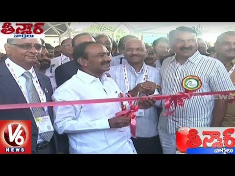 Minister Etela Rajender Launches Poultry India Exhibition 2017 In Hyderabad | Teenmaar News
