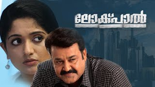 Video Lokpal Thriller Malayalam Full Movie MP3, 3GP, MP4, WEBM, AVI, FLV Oktober 2018