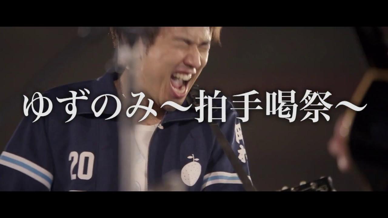 「」Music Video