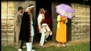 Ethiopian Music-Guragigna
