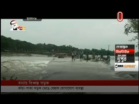 The floods have caused extensive damage to communications (14-07-2020)Courtesy:Independent TV