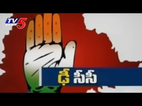 T-Congress Leaders Fight Among Themselves for DCC Posts