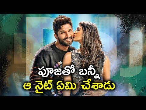 Video Shocking Rumor : Allu Arjun One Night Stand With Pooja Hegde | పూజతో బన్నీ ఆ నైట్ ఏమి చేశాడు download in MP3, 3GP, MP4, WEBM, AVI, FLV January 2017