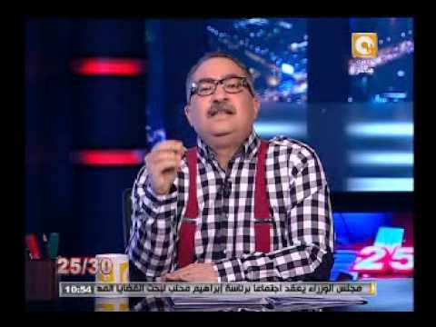 بالفيديو.. إبراهيم عيسى لـ«السيسي»: متى نري منك فعلاً حقيقياً وليس كلاماً ؟