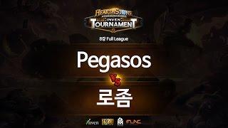 하스스톤 인벤 토너먼트 8강 1회 1라운드 Pegasos VS 로좀