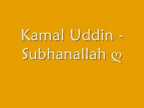 Video Kamal Uddin - Subhanallah (heart melting!) download in MP3, 3GP, MP4, WEBM, AVI, FLV January 2017