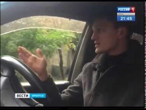 Выпуск «Вести-Иркутск» 13.09.2018 (21:44)