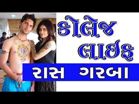 Video Hath Ma Chhe Whisky || Bewafa Sanam || Jyotshna Chauhan Garba-2017 download in MP3, 3GP, MP4, WEBM, AVI, FLV January 2017