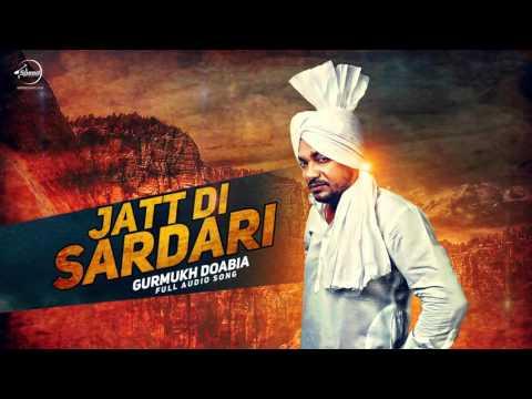 Jatt Di Sardari (Audio Song) | Gurmukh Doabia | Pu