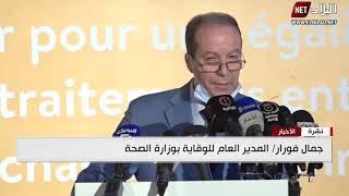 فورار : 55.6 بالمائة من الجزائريين مصابون بالسمنة