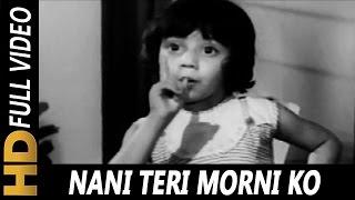 Download Lagu Nani Teri Morni Ko Mor Le Gaye | Ranu Mukherjee | Masoom 1960 Songs | Ashok Kumar, Sarosh Irani Mp3
