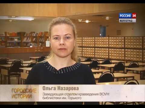 8 Марта в истории Царицына-Сталинграда-Волгограда