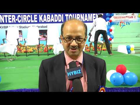 , All India SBI Inter Circle Kabaddi Tournament
