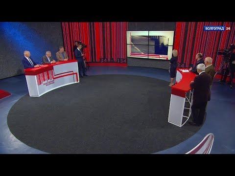 Волгоградские дороги. Выпуск от 12.11.2019