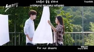 Video Yuri (SNSD) - Bling Star (블링스타) MV (No Breathing OST)[ENGSUB + Romanization + Hangul] MP3, 3GP, MP4, WEBM, AVI, FLV Maret 2018