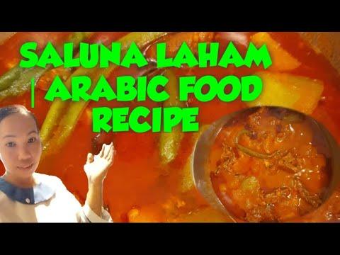 Arabic food | Saluna Laham | recipe