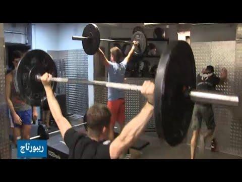العرب اليوم - شاهد: رياضة الكروسفيت الأفضل للياقة البدنية