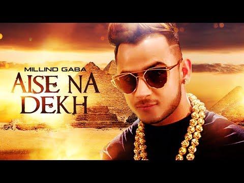 Video Millind Gaba Aise Na Dekh (ऐसे ना देख) Full Video | New Song 2016 | T-Series download in MP3, 3GP, MP4, WEBM, AVI, FLV January 2017